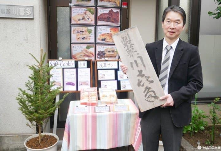 【淺草】飄香70年,攻佔各大百貨賣場的下町餅乾小工廠「製菓 川喜多」