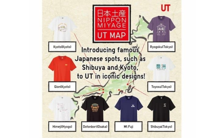 A New UNIQLO Collection! Stylish T-Shirts With Japan-Themed Designs