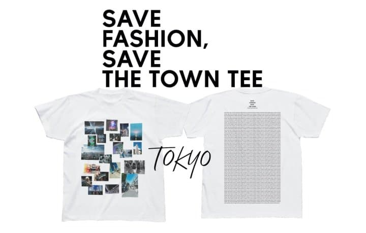 zozo town SAVE FASHION, SAVE THE TOWN TEE 2