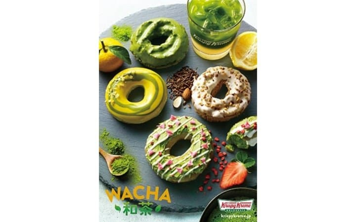 Krispy Kreme WACHA Doughnuts And Beverages - Celebrating Japanese Tea