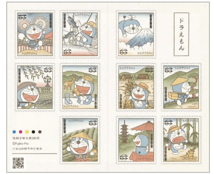 日本郵局 哆啦A夢郵票組