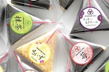 OMUSUBI Cake - It Might Look Like A Rice Ball, But Is It Really?