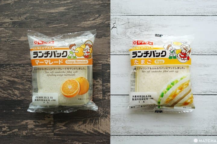 Lunch Pack: Japanese Sandwiches Perfect From Breakfast To Lunchtime