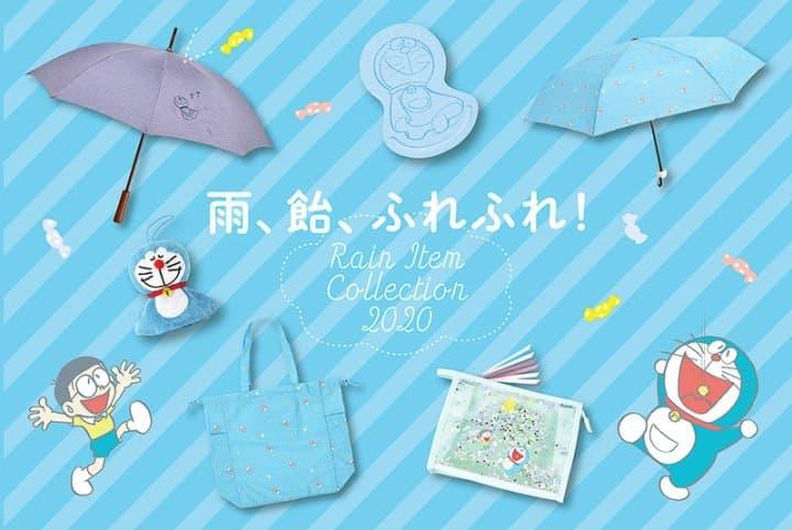 日本郵局x哆啦A夢「雨具系列商品」