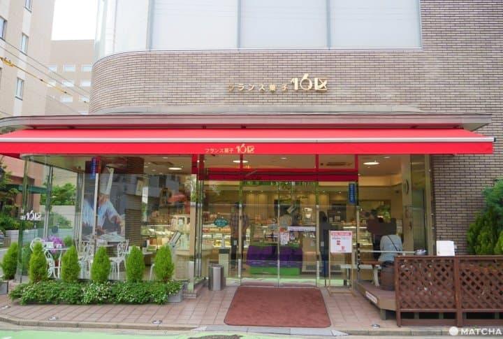 【福岡】達克瓦茲創始店!日本甜點界傳奇大師的心血結晶「フランス菓子16区」