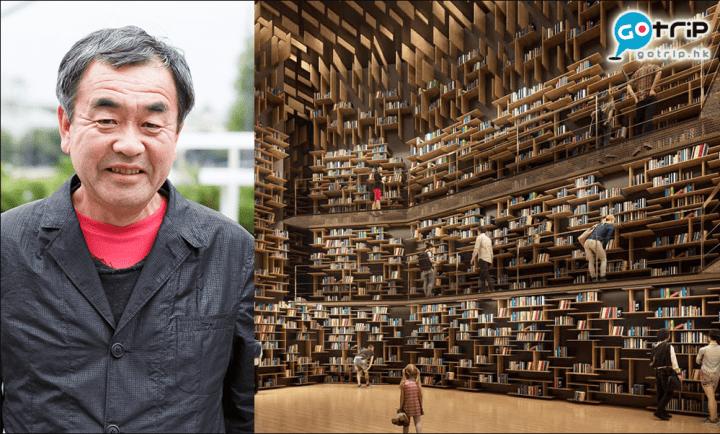 建築大師隈研吾最新力作!展現日式建築美學的「角川武藏野博物館」