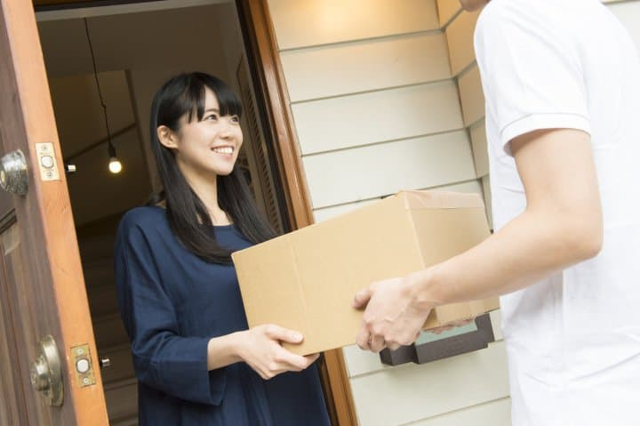 Sending Packages In Japan: A Guide To Parcel Delivery Companies