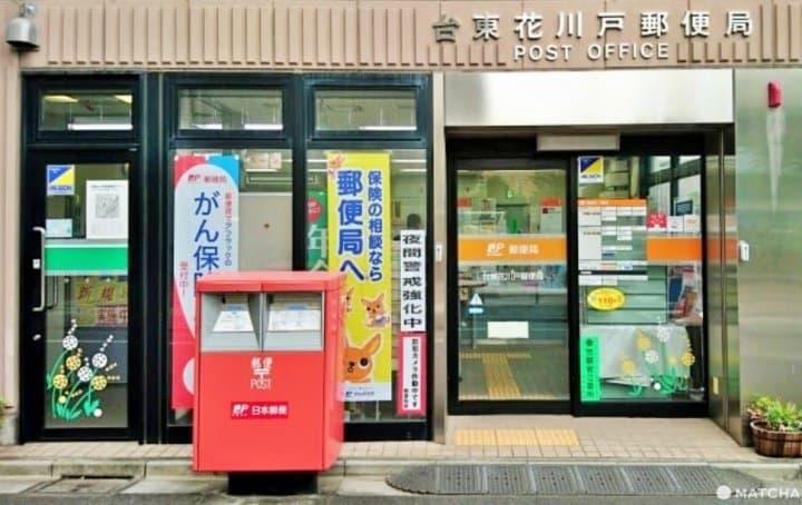 Gửi hàng từ Nhật đi nước ngoài! Cách gửi, cước phí bưu kiện quốc tế