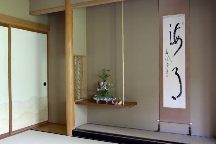 Tokonoma, An Essential Element Of Japanese Architecture