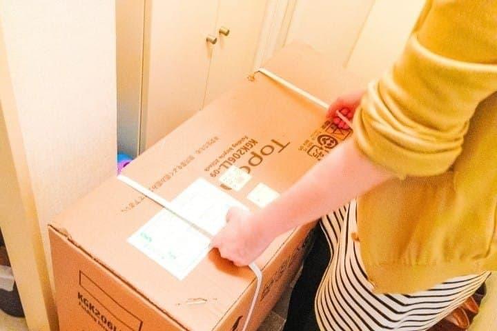 일본의 택배에 관해 알아두면 좋은 지식 ~ 편지 동봉, 무인 택배 박스, 부재통지 등