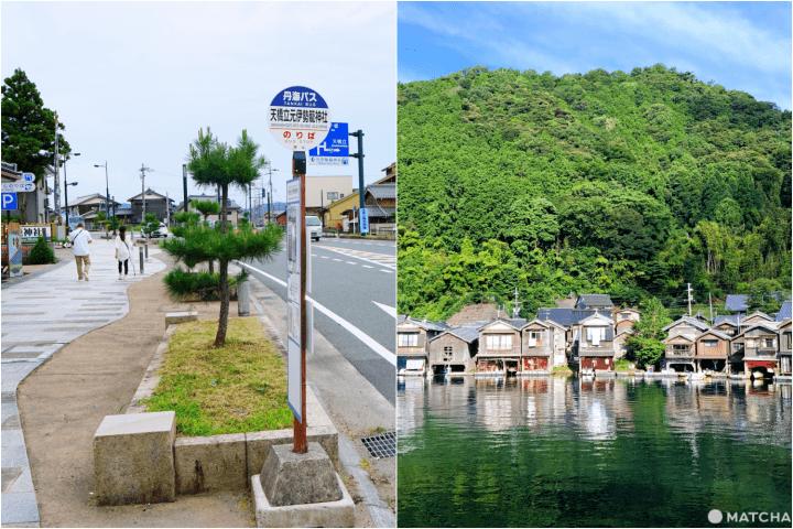 ine, kyoto