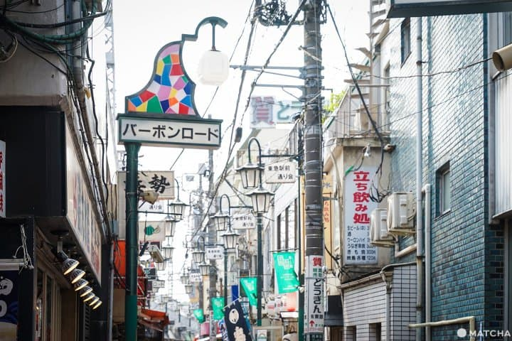 "A Walk Through Kamata: What An ""Unsafe Town"" Can Teach About Japan"