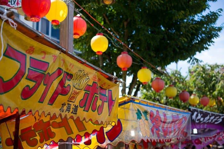 japan festival food stall