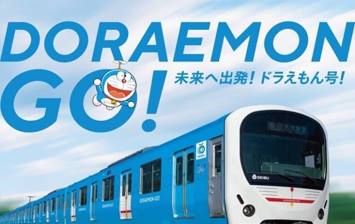 DORAEMON-GO! รถไฟขบวนโดราเอมอนจากเซบุ