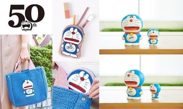日本郵局哆啦A夢 50週年