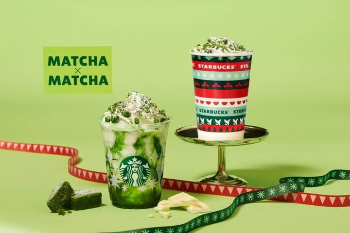 MATCHA X MATCHA เครื่องดื่มรสพิเศษประจำฤดูหนาว 2020 จาก Starbucks