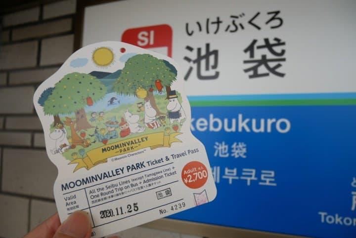 【東京近郊】利用西武鐵道「MOOMINVALLEY PARK Ticket & Travel Pass」來趟動漫文化一日遊