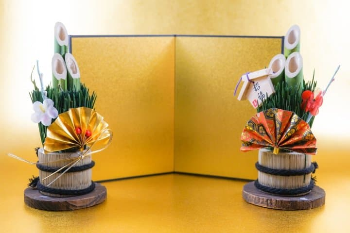 Kadomatsu - Japanese New Year's Decorations
