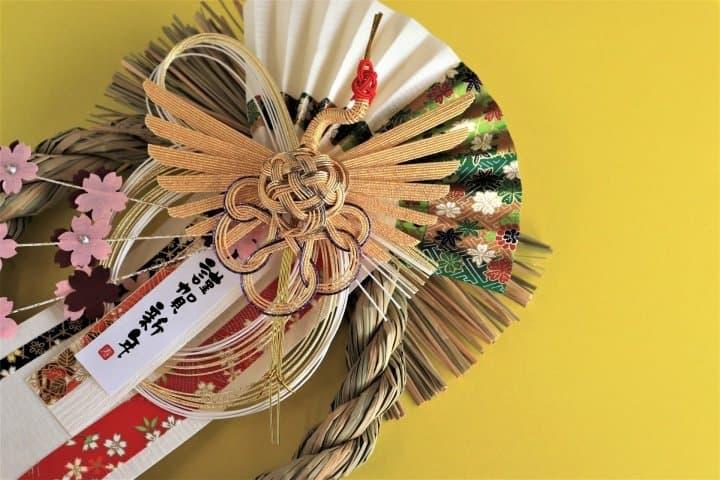 Omisoka (New Year's Eve) - Japanese Encyclopedia