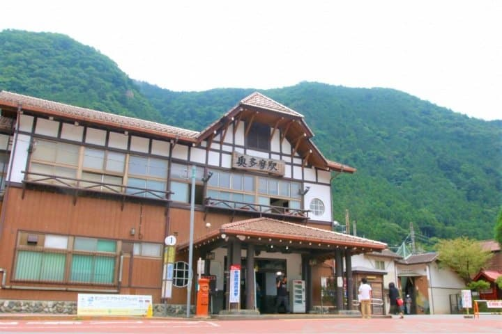 Okutama Day Trip From Central Tokyo