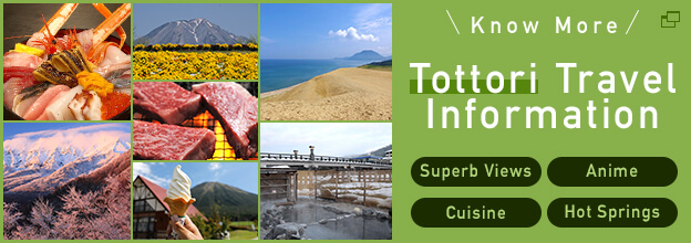 Tottori Prefecture Official Website